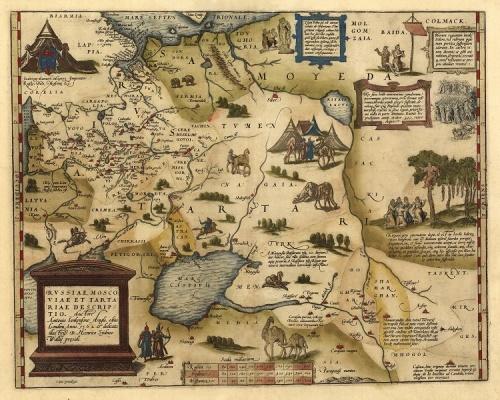 (Описание России, Московии и Тартарии. Автор англичанин Антонио Дженкинс, 1562 год)